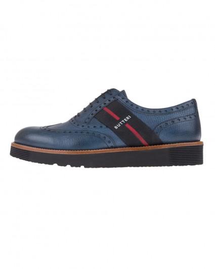 Ботинки мужские 35090/19-20