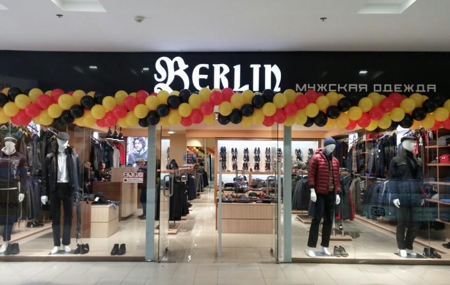Магазин Berlin Rivera
