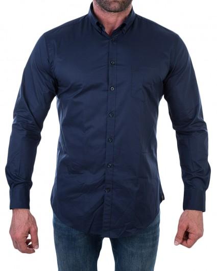 Рубашка мужская 5861-T598-460/8-91