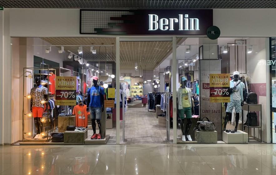 Магазин Berlin City Center Odessa